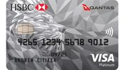 Credit Card Review: HSBC Platinum Qantas Visa